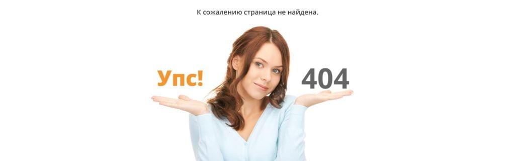 404-image2